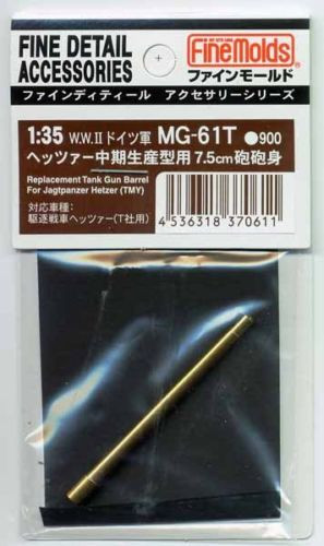 Fine Molds MG61T Replacement Tank Gun Barrel Jagtpanzer Hetzer TMY 1/35 Scale
