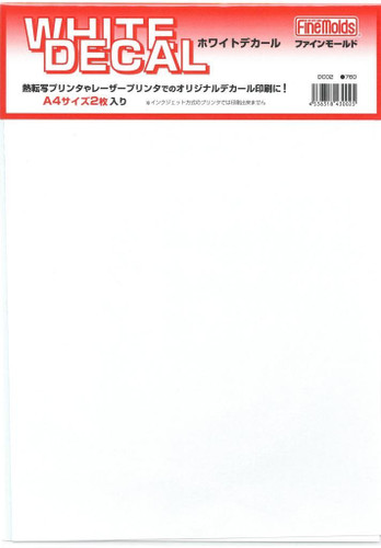 Fine Molds DC02 White Decal Set Detail Accessories Series