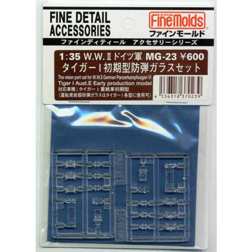 Fine Molds MG23 The vision port set for WW I German Panzerkampfwagen 1/35 Scale