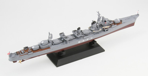 Pit-Road Skywave W-161 IJN Destroyer Shimakaze 1944 1/700 Scale Kit