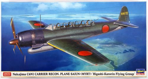 Hasegawa 07402 Nakajima C6N1 Carrier Recon. Plane Saiun (Myrt) Higashi-Karorin Flying Group 1/48 Scale Kit