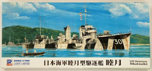 Pit-Road Skywave W-173 IJN Destroyer MUTSUKI 1941 1/700 Scale Kit