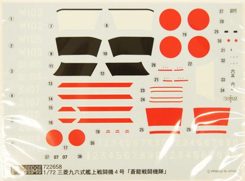 Fujimi C11 Mitsubishi A5M4 (Claude) 1/72 Scale Kit 722658