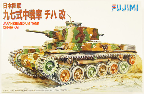 Fujimi WA15 World Armor Japanese Medium Tank Chi-ha Kai 1/76 Scale Kit