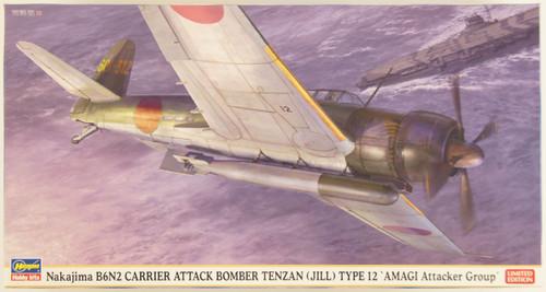 Hasegawa 07401 Nakajima B6N2 Carrier Attack Bombler Tensan (Jill) Type 12 Amagi Attacker Group 1/48 Scale Kit