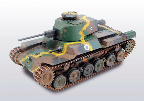 Fine Molds FM26 Japanese Tank Type 97 CHI-HA 1/35 Scale Kit