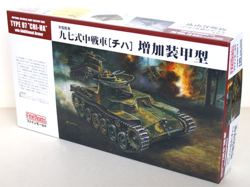 Fine Molds FM27 Japanese Tank Type 97 CHI-HA 1/35 Scale Kit