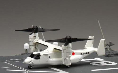 Fujimi 114217 Grade Up Parts #038 V-22 Osprey (4 planes) 1/350 Scale