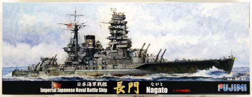 Fujimi TOKU-90 IJN Japanese Naval BattleShip Nagato 1/700 Scale Kit