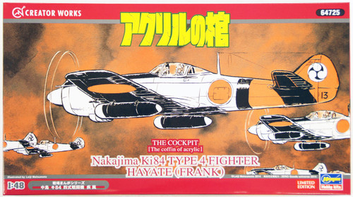 Hasegawa 64725 Nakajima Ki84 Type 4 Fighter Hayate (Frank) The Cockpit (The coffin of acrylic) 1/48 Scale Kit