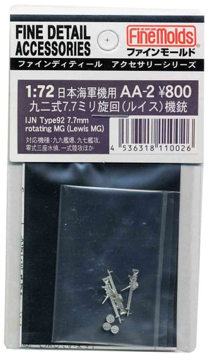 Fine Molds AA2 IJN Type92 7.7mm Rotating MG (Lewis MG) Fine Detail Accessory