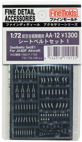 Fine Molds AA12 Fine Detail Accessories Seatsbelt Set #1 for JSDF Air Craft 1/72 Scale Kit