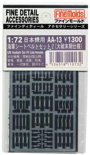 Fine Molds AA13 IJN Seatbelt Set #4 Late Version 1/72 Scale Kit