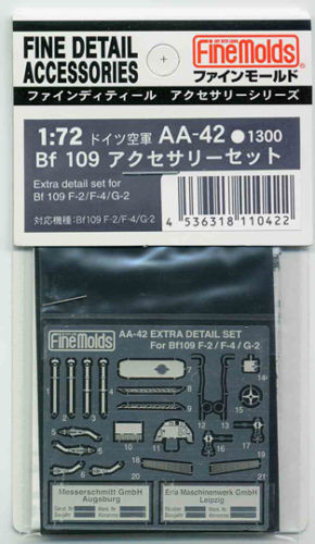 Fine Molds AA43 Extra detail set for Bf 109 G-4/G-6/G10/K 1/72 Scale Kit