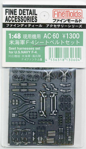 Fine Molds AC-60 Seet Harnesses Set for U.S Navy F-4 1/48 Scale Kit