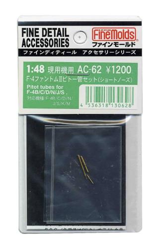 Fine Molds AC-62 Pitot Tubes for F-4B/C/D/N/J/S 1/48 Scale Kit