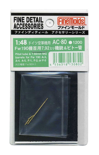 Fine Molds AC-80 Pitot Tube & 7.92mm MG Barrels Fw190 A-3, A-4, A-5, F-1, F-2 or F-3 1/48 Scale Kit