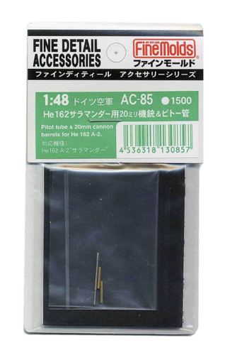 Fine Molds AC-85 Pitot Tube & 20mm Cannon Barrels for He 162 A-2 1/48 Scale Kit