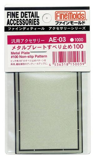 Fine Molds AE03 Metal Mesh #100 Non-Slip Pattern Fine Detail Accessories Series