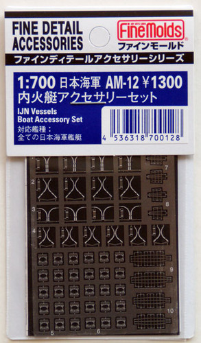 Fine Molds AM-12 IJN Vessels Boat Accessory Set 1/700 Scale Photo-Etched Parts