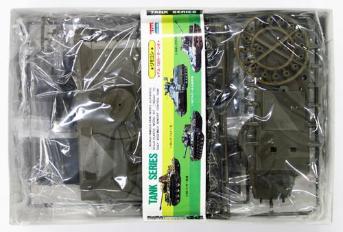 Arii 441046 MERKAVA MK3 Tank Remote Control Tank 1/48 Scale Kit