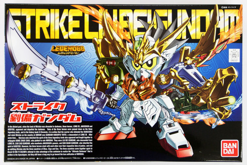 Bandai SD BB 383 Gundam Strike Legend Gundam Plastic Model Kit