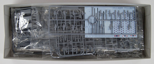 Aoshima Waterline 10235 HMS British Aircraft Carrier ARKROYAL 1939 1/700 Scale