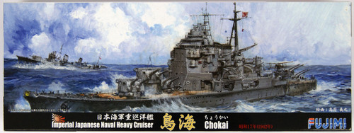 Fujimi TOKU SP45 IJN Imperial Japanese Naval Heavy Cruiser Chokai DX with Photo Etched Parts 1/700 Scale Kit