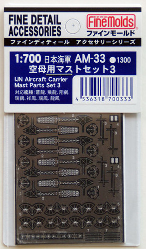 Fine Molds AM-33 IJN Aircraft Carrier Mast Parts Set 3 1/700 Scale Photo-Etched Parts