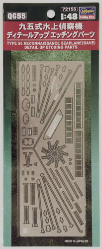 Hasegawa QG55 721555 Photo Etched Parts for JT97 NAKAJIMA E8N1 1/48 Scale