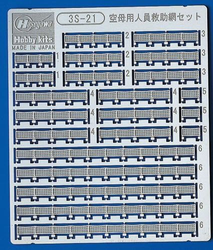 Hasegawa 3S-21 Photo Etched Parts for Aircraft Carrier 1/700 Scale