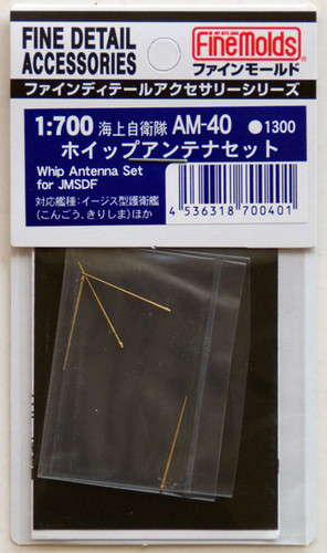 Fine Molds AM-40 JMSDF Whip Antenna Set 1/700 Scale Photo-Etched Parts