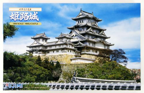 Fujimi Shiro-05 Himeji Castle 1/850 Scale Kit