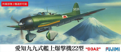 Fujimi C21 Aichi Type 99 Carrier Dive Bomber D3A2 Model 22 1/72 Scale Kit 722764