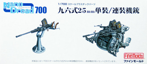 Fine Molds WA2 Type 96 25mm Machine Canon (Single/Twin Mount) 1/700 Scale Micro-detailed Parts