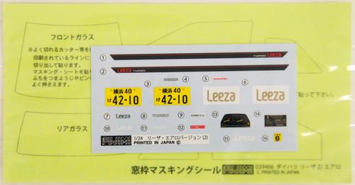 Fujimi ID-149 Daihatsu Leeza Z turbo or AERO 1/24 convertible Kit 039466