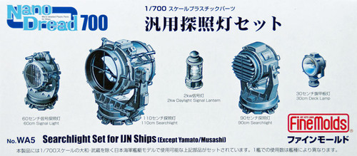 Fine Molds WA5 Searchlight Set for IJN Ships (except Yamato and Musashi) 1/700 Scale Micro-detailed Parts