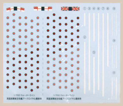 Aoshima Waterline 10228 HMS British Aircraft Carrier ARKROYAL 1941 & U-81 1/700 Scale Kit