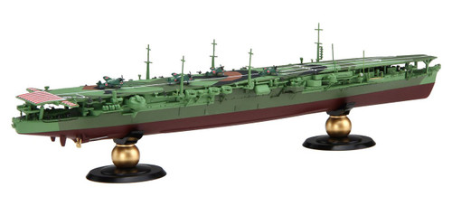 Fujimi FH-34 IJN Japanese Navy Aircraftcarrier ZUIHO (Full Hull) 1/700 Scale Kit