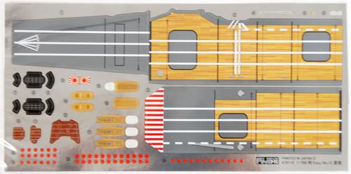 Fujimi TOKU-Easy 12 IJN Aircraftcarrier Soryu 1/700 Scale Kit