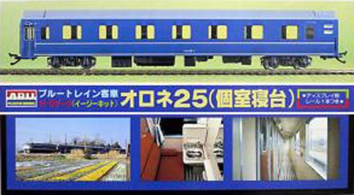 Arii 704028 Micro Ace HO Gauge Blue Train Series OrOne 25 1/80 Scale Kit