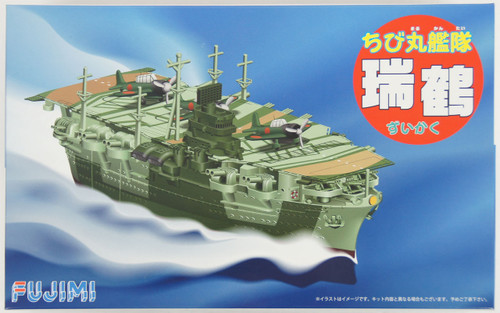 Fujimi TK15 Chibi-maru Kantai Fleet IJN Aircraft Carrier Zuikaku non-Scale Kit