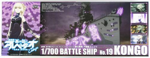 Aoshima 17821 ARPEGGIO OF BLUE STEEL Series #19 Battle Ship Kongo Full Hull Model 1/700 Scale Kit