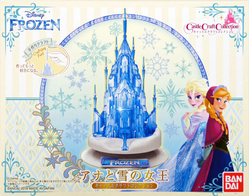 Bandai 048770 Castle Craft Collection FROZEN Plastic Model Kit