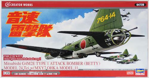 Hasegawa 64728 The Cockpit Sonic Speed Thunderbolt Attack Corps Mitsubishi G4M2E Type 1 Attack Bomber (Betty) Model 24 Tei w/ MXY7 Ohka Model 11 1/72 Scale Kit