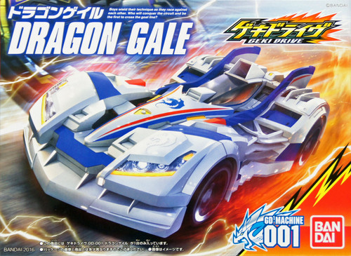 Bandai GEKI DRIVE GD-001 Dragon Gale Non Scale Kit 4549660022909