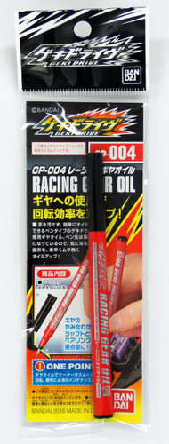 Bandai GEKI DRIVE CP-004 Racing Gear Oil 4549660022985