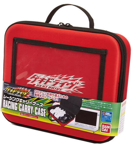 Bandai GEKI DRIVE CG-001 Racing Carry Case 4549660022992