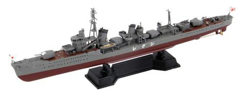 Pit-Road Skywave SPW-45 IJN Destroyer SHIGURE 1/700 Scale Kit