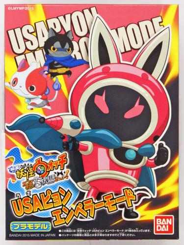 Bandai Yo-Kai Watch 051428 USAPYON Emperor Mode Plastic Model Kit